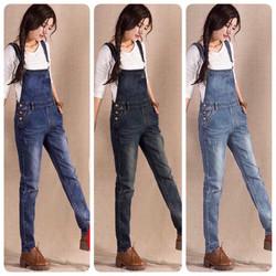Yếm jeans dài Quảng Châu
