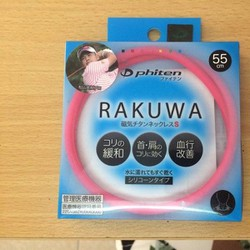 Vòng đeo cổ điều hòa huyết áp Nhật Bản hồng Phiten Rakuwa