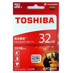thẻ nhớ micro SD 32GB 48MB