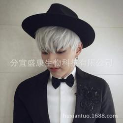 tóc giả nam màu trắng