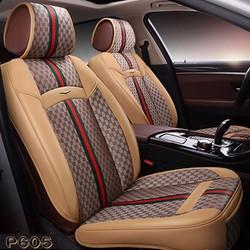 áo bọc ghế ô tô 5 chỗ P605