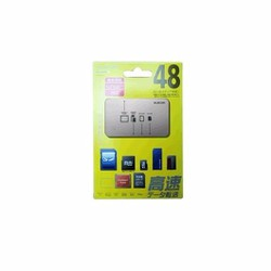 Đầu Đọc Thẻ Nhớ Elecom MR-A39H