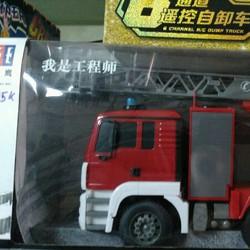 xe cứu hỏa dktx E567