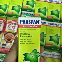 Tinh chất trị ho siêu hiệu quả Prospan Đức 20ml