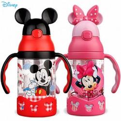 Bình uống nước bé gái Disney