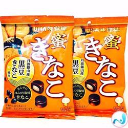 Combo 2 Kẹo đậu đen nhân mặn UHA - hàng xách tay Nhật Bản