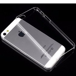 Silicon iphone 5-5s