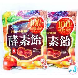 Combo 2 Kẹo tổng hợp rau củ quả lên men UHA - hàng xách tay Nhật Bản