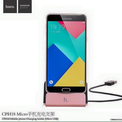 Dock HOCO Micro USB CPH18 For SmartPhone Android