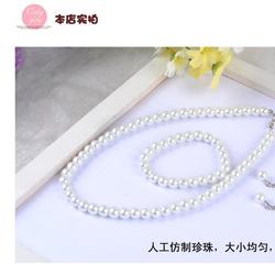 Bộ trang sức ngọc trai cao cấp BTS02  New Hàn Quốc