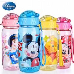 Bình nước nhựa em bé Disney