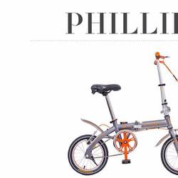 Xe đạp gấp chuyên dụng ô tô