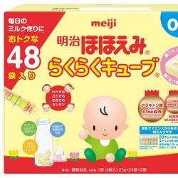 Sữa Meiji số 0-800gr của Nhật cho bé 0 - 1 tuổi