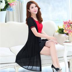 Đầm váy thiết kế cực xinh DV560