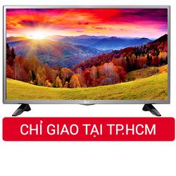 Tivi HD LG 32 inch 32LH570D -  Chỉ giao tại TPHCM