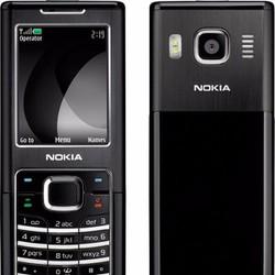 Điện Thoại Nokia 6500 Classic main zin chính hãng