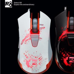 MOUSE R8 - 1625 - LED GAMING