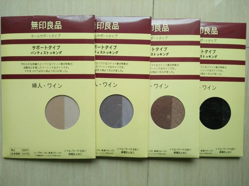 Quần tất Muji Nhật Bản siêu dai siêu trong - Mua 10 tặng 1 1