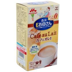 Sữa bà bầu Morinaga vị Cafe Nhật