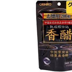 Viên giấm đen giảm cân Orihiro Nhật Bản