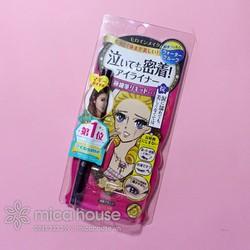 Bút Kẻ mắt Eyeliner Nhật Heroine Kiss me 0.1mm đen