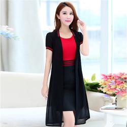 Đầm váy ôm nữ cực trẻ trung DV5600