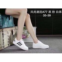 hàng cao cấp loại 1- giày bata cột dây 3 sọc