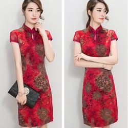 Đầm váy nữ cực sang DV1122