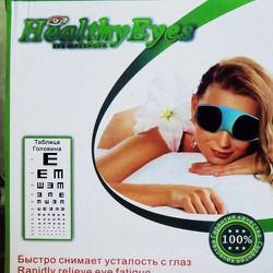 Kính matxa mắt