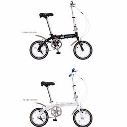 Xe đạp gấp fashion Phillips