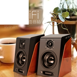 loa nghe nhạc usb - loa 2.0