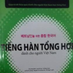 BỘ Tiếng Hàn Tổng Hợp Dành Cho Người Việt CC 6