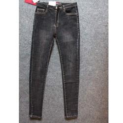 Quần Jeans Giá Rẻ