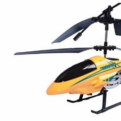 Máy bay trực thăng điều khiển F60