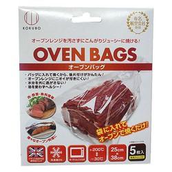 Set 5 túi nilon chịu nhiệt dùng lò nướng