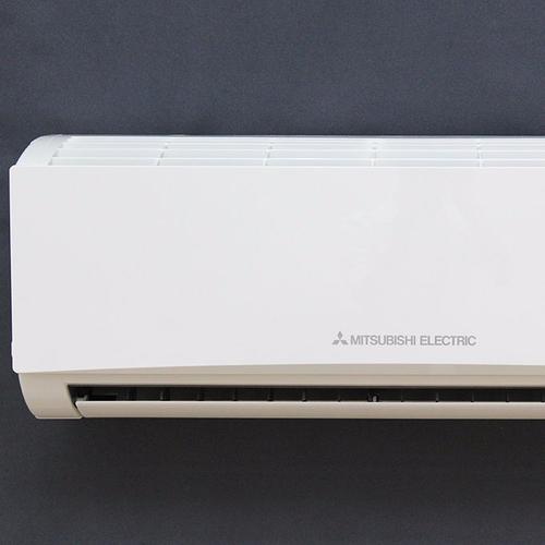 Máy lạnh Mitsubishi Electric 1.5 HP MS-HL35VC - 4171956 , 4999124 , 15_4999124 , 7979000 , May-lanh-Mitsubishi-Electric-1.5-HP-MS-HL35VC-15_4999124 , sendo.vn , Máy lạnh Mitsubishi Electric 1.5 HP MS-HL35VC