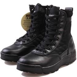 Boot Nam