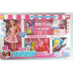 Hộp búp bê váy hồng