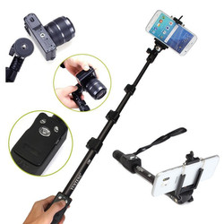 Giới thiệu sản phẩm Gậy chụp hình chuyên nghiệp có remote YT1288