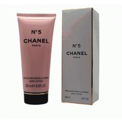 Kem dưỡng thể hương nước hoa No5_BX651