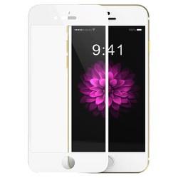 miếng dán cường lực 3D Full màn hình viền cong 4D iphone 6plus 6s plus