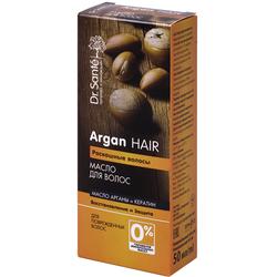 Tinh dầu dưỡng tóc Argan Hair DrSante