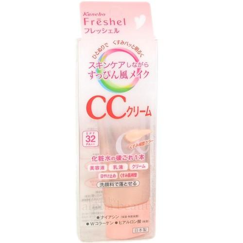 CC Cream SPF32 PA++ 50g Freshel