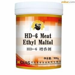 Chất tăng hương thịt - HD 6 đỏ
