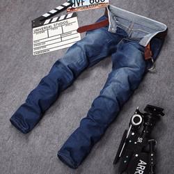 Quần Jeans ống côn QNA-12