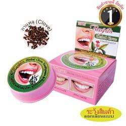 Kem tẩy trắng răng Rasyan 25g