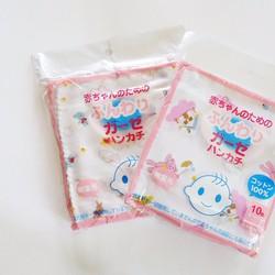 Khăn sữa Nhật cho bé trai