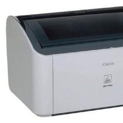 Máy in Canon 2900 cũ chính hãng