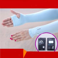Găng tay chống nắng Nam Nữ Lets Slim Hàn Quốc