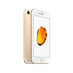 iPhone 7 32GB Chính hãng FPT